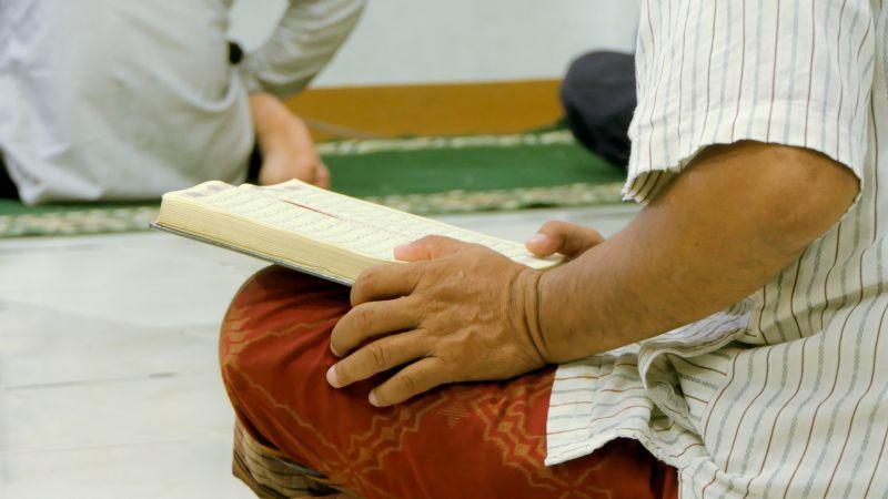 Makna Khatam Al-Qur'an (1/2)
