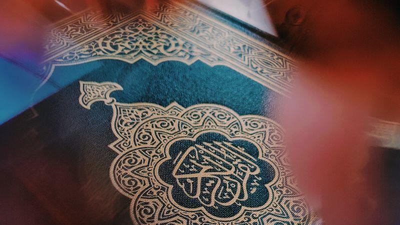 Makna Khatam Al-Qur'an (2/2)