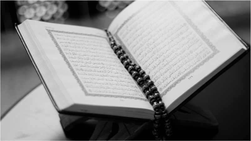 Kenapa Ayat Sama di Surah Ar-Rahman Berulang Sampai 31 Kali?