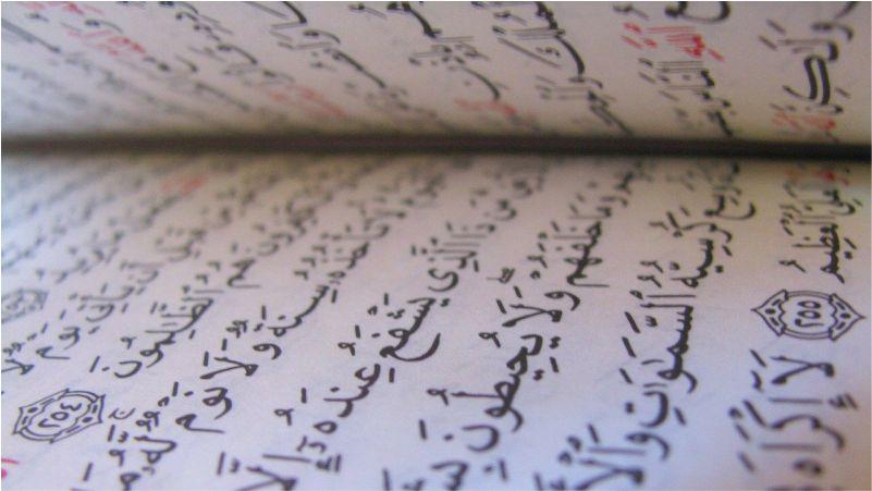 Keutamaan Membaca Surat Al-Kahfi